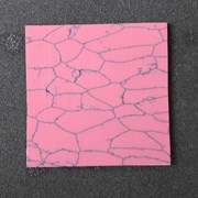 1pc Pink stone Ch2B4 reconstituted stone 50x50x1.5mm