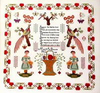 Mary Ann Pearson 1838 - Queenstown Sampler Designs