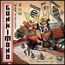 Gunkimono (PREORDER - ETA AUG/SEP)