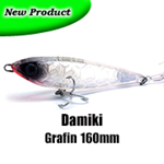 Grafin 160mm