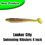 Swimming Ribster 4 inch