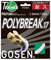 GOSEN POLYBREAK 17 Tennis Strings