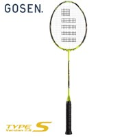 GOSEN Customedge Type S Version 2.0