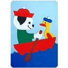2 in a boat Puzzle