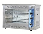 Chicken Rotisserie 12pc Electric EN164