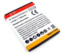 Galaxy S II / Galaxy S2 i9100 Battery / Compatible EB-F1A2GBU / 1800mAh