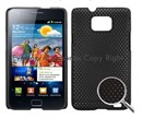 Samsung Galaxy S2 i9100 Mesh Vent Case - Black Mesh Ultra Thin Case For SII