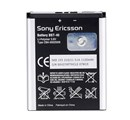 Sony Ericsson Battery BST-40 for P1i Mobile Phone