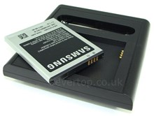 Samsung Galaxy S2 i9100 Dual Desk Stand + Original EB-F1A2GBU Battery Combo Pack.