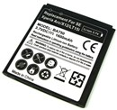 Sony Ericsson Xperia Arc / Anzu / X12 Battery / Replacement Extended Capacity 1600mAh / BA750