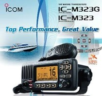 ICOM IC-M323G VHF Radio - BLACK