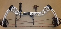 "Sanlida Emperor Compound bow Kit 40-60# 23-30"" White camo RH"