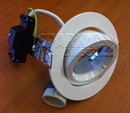 LED 10W Gimble White - 6500K Complete with GU10 LED Globe 20267NLS