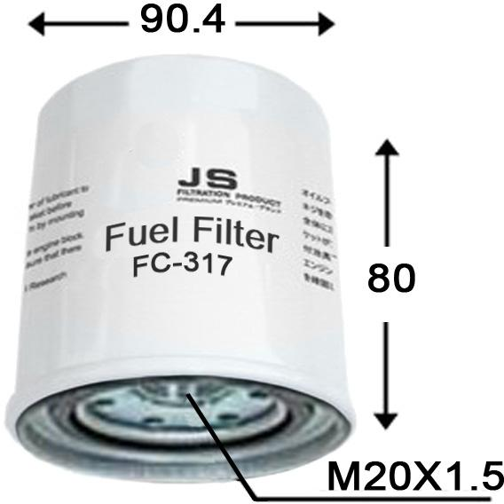 Fc317a Fuel Filter Spin On P550048 1290055801 12900 55801
