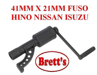 "74090-41/21 TORQUE MULTIPLIER 3200Nm WHEEL NUT WRENCH 1"" DRIVE WITH 41MM HEX & 21MM SQ SOCKETS 4800Nm 74090 1W0704 HINO ISUZU NISSAN UD FUSO MITSUBISHI  8032 8032TQ"