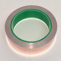 Copper Foil Tape with Conductive Adhesive 25mm x 15m