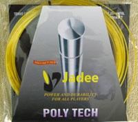 Poly Tech 1.25mm