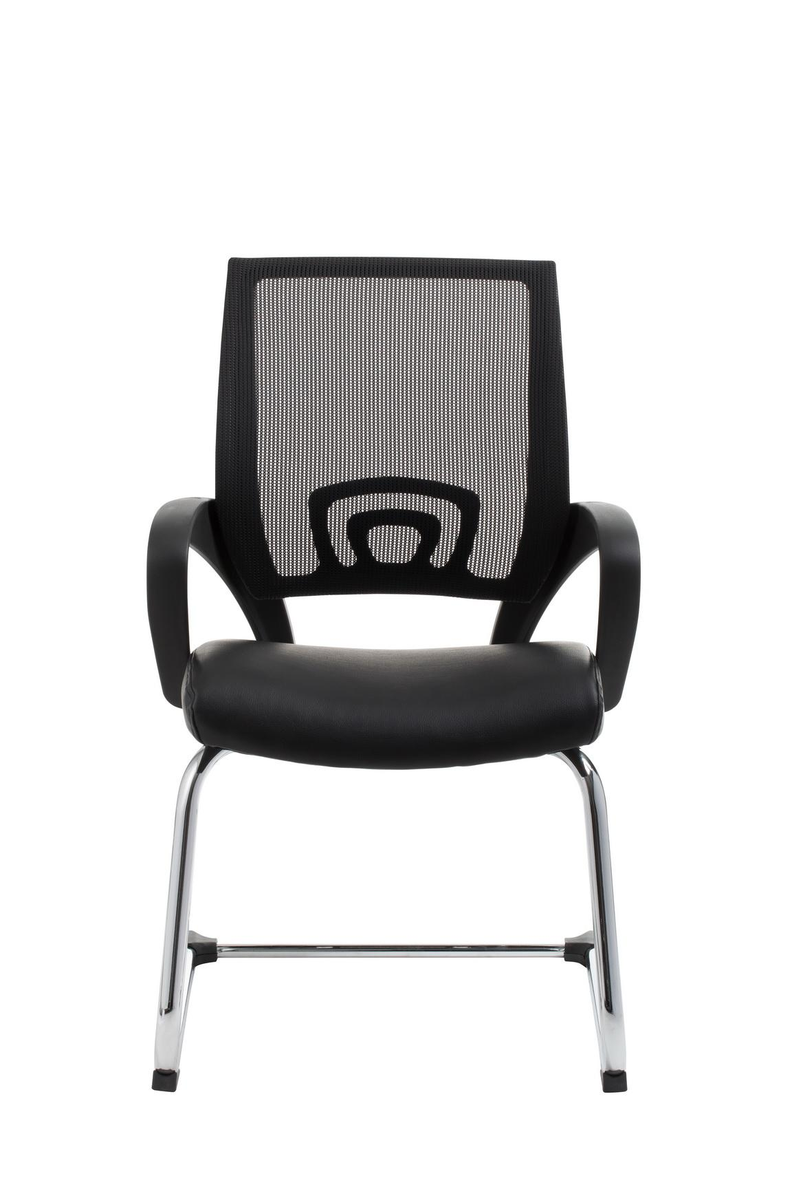 Dash Visitor Chair Office Furniture Store Office
