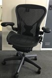 2nd Hand Herman Miller Aeron  with adjustable arms and posture fit lumber support