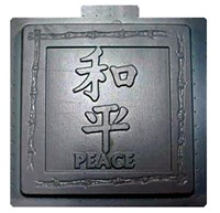 """Peace"" Stepping Stone Mould 300x300 CM 6049"