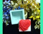 Square Heart Soap Mould RO220