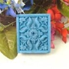 R0360 Soap Silicone Mould - Classic Rectangle