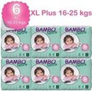 Bambo Nature Disposable Nappies - XL - Size 6 - Carton of 132 nappies