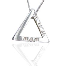 Handstamped triangle with sterling silver chain