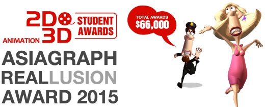 ASIAGRAPH Reallusion Animation Student Awards 2015